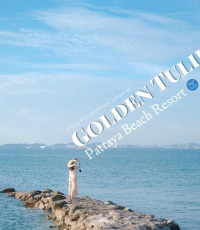 Golden Tulip Pattaya Beach Resort