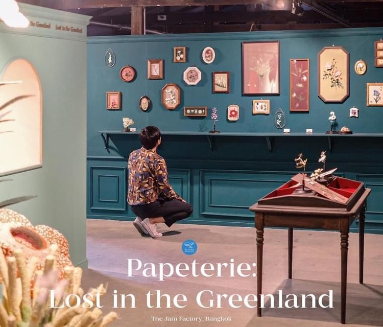 Papeterie: Lost in the Greenland