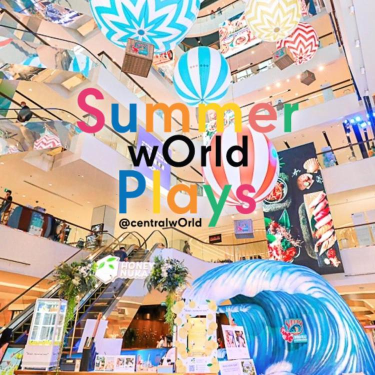 centralwOrld summer world play