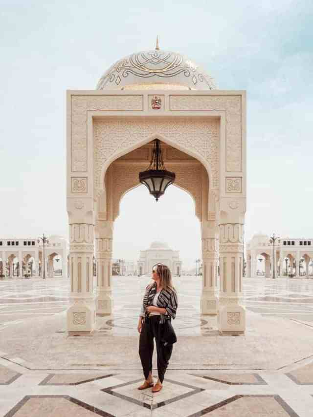 Archway structure outside the Abu Dhabi Presidential Palace, United Arab Emirates