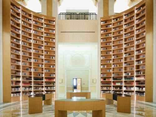 The Abu Dhabi Presidential Palace library