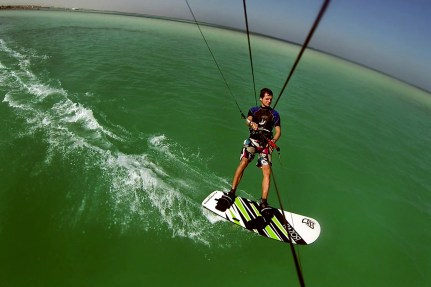 Flysurfer Razor