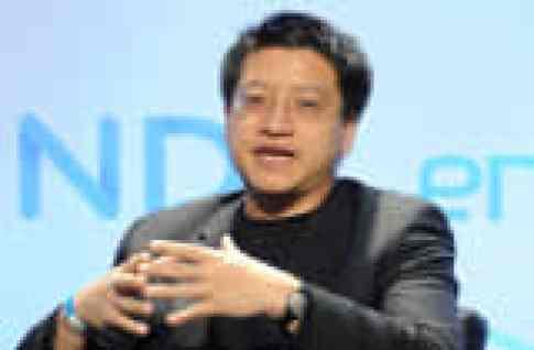 Sonny Vu