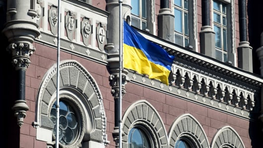 Image result for ukraine bank