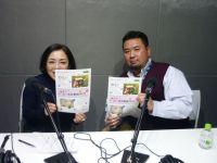 環境情報センター木村さん