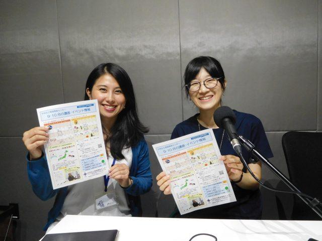 滋賀県の情報発信拠点「ここ滋賀」/「使える京橋」/環境情報センター8月便り