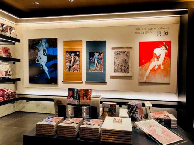 本とアートとCoffeeと@銀座蔦屋書店*観光協会特派員の「大好き中央区」
