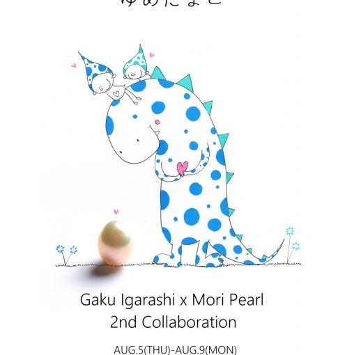 心癒される展覧会「ゆめたまご~The Dream of Tiny Eggs~」@日本橋室町🍉かまぱん&フレンズ産直エブリーFrom GINZA SONY PARK🍉なぜナニ?! もっと教えて自衛隊🍉お花のお話『C'mon A Kamon』