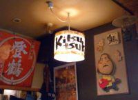 Kitsutsuki1