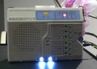 Bosai Radio