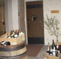Wine Bar Nakamura