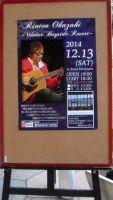 Poster@Mihara