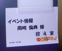 Nara TV