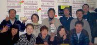 Tsumuji Kinen