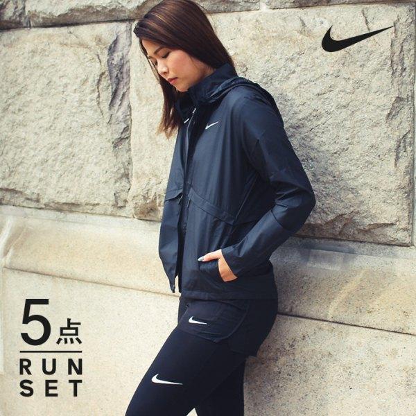 black windbreaker with matching running pants