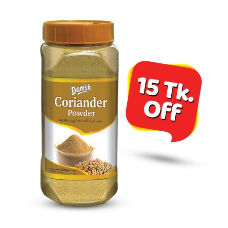 Danish Coriander Powder Jar 200gm