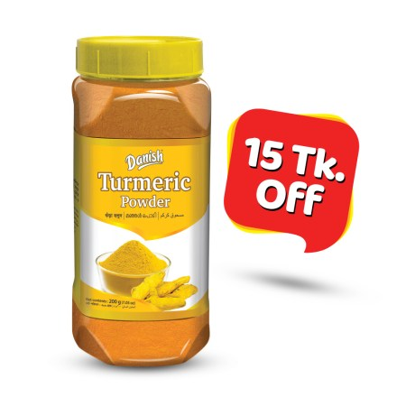 Danish Turmeric Powder Jar 200gm