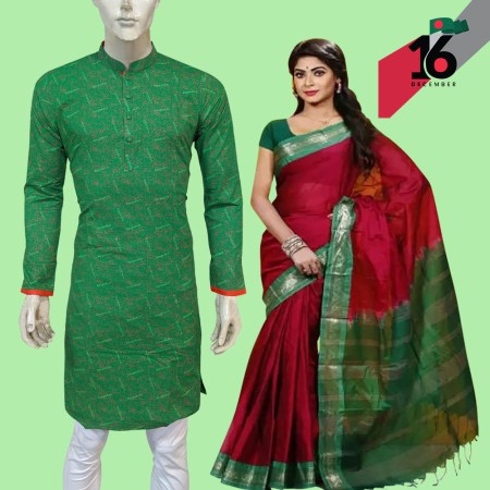 Victory day couple combo-Bangladesh design