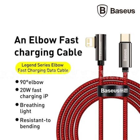 Baseus Fast Charging Type-C To iP PD Data Cable Red (CACS000209)