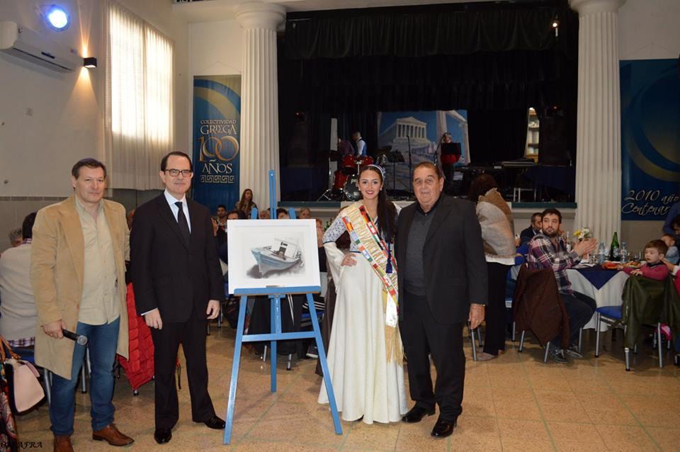Conmemoración Griega por las Fiestas Patronales y por el 80º Aniversario de la Iglesia Ortodoxa