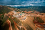 Cash-strapped gold miner uncertain of future in DRC
