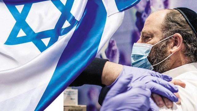 Israel alcanzó inmunidad colectiva contra Covid-19