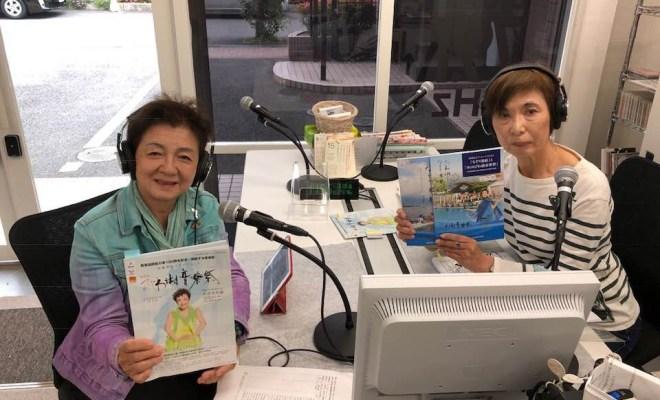 FMおおつ5月18日 「ランチタイムおおつ」 嘉田由紀子さんと辻村琴美