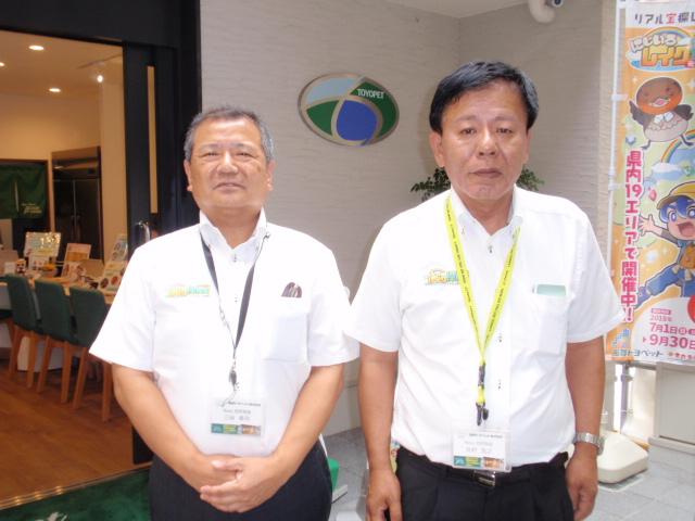 三谷幸司副支配人(左) 北村浩之支配人