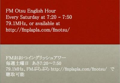 FM Otsu English Hour