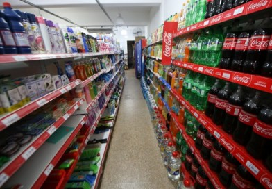 Aseguran que la inflación llegó a 32,2% en 2018 y que la pérdida de poder adquisitivo es de 14,7%