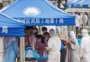Beijing extrema los controles por el rebrote de coronavirus y temen que sea una cepa más contagiosa