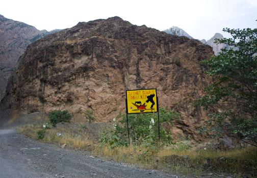 Mine Field Warning