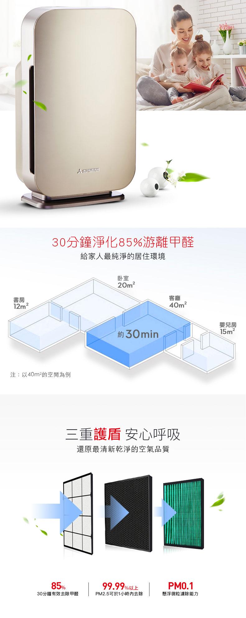 三菱重工SP-ME32WG-T產品細節