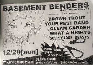 151220-hachioji-basement-benders