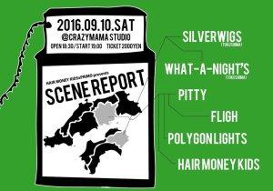 2016-9-10 岡山
