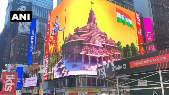 ram mandir ayodhya photo new york's times square