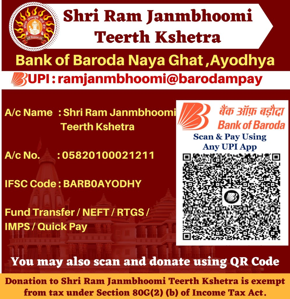 Donate for ram Mandir online