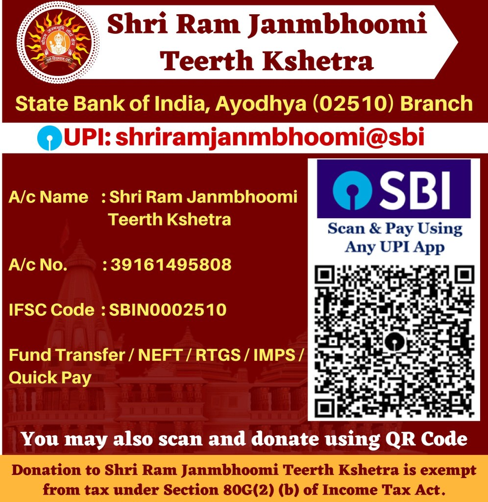 13 fraud UPI ID ram Mandir temple donation
