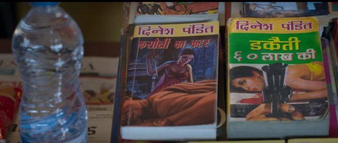 Dinesh Pandit novels books author haseen Dilruba