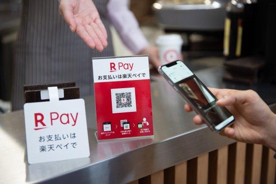 日本の仮想通貨市場が競争激化…楽天、ヤフー、ラインなど大手企業が主導