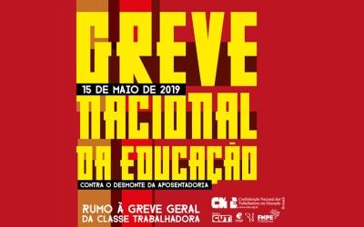 Greve Nacional da educação contra a reforma da previdência recebe apoio de entidades