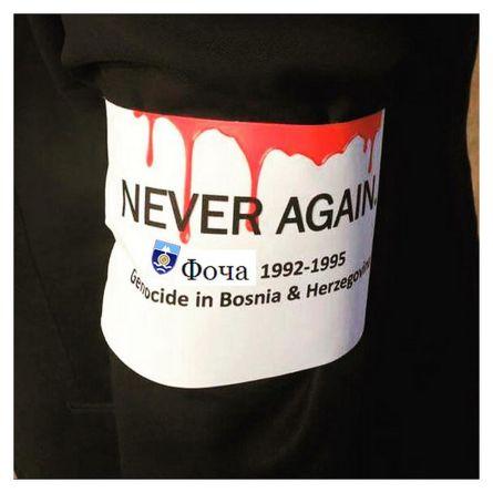 Foča 1992. - 1995. - never again