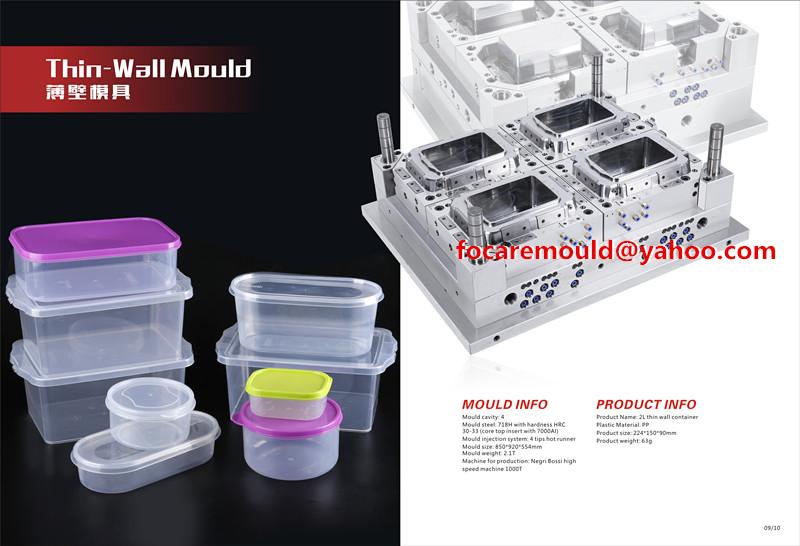 thin-wall-mold-maker-china