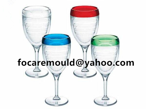 drinking cup 3 colour mold
