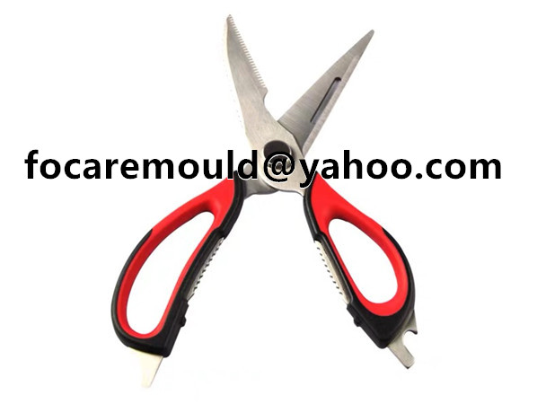 two materials hand shears