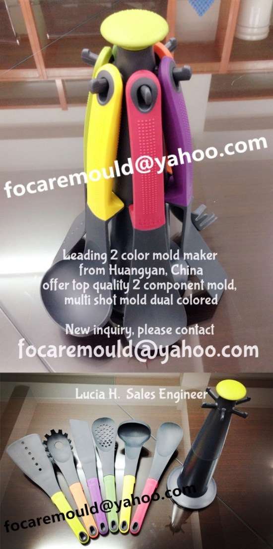 2 component mold for plastic housewares