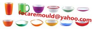 Bodrum kitchenware mold China supply
