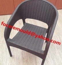 China rattan chair mold supply