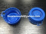 China unscrew mold oil cap