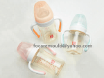 2 component feeding bottle handle